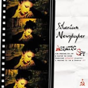 Siberian Newspaper 「Asiatic Spy」